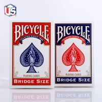 Bicycle Bridge Size